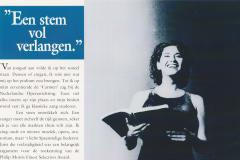 Philip Morris FSA '96